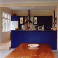 кухня със синьо ПДЧ-