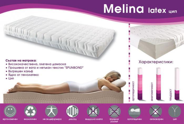 Матрак Парадайс Melina 18