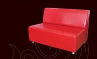 Червено дизайнерски канапе