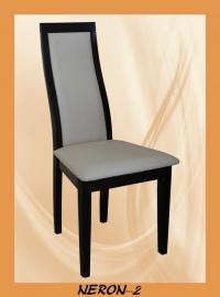 Столове кухненски