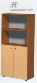 Офис модул шкаф
