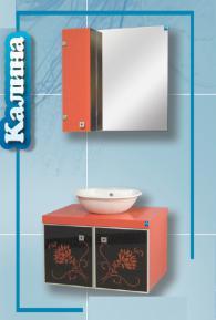 Шкафове за баня - Калина -