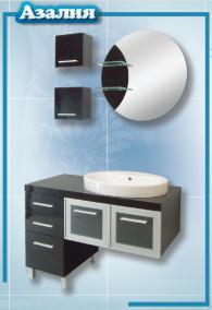 Обзавеждане за баня - шкаф Азалия -
