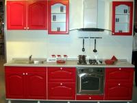 Малка компактна кухня в червено